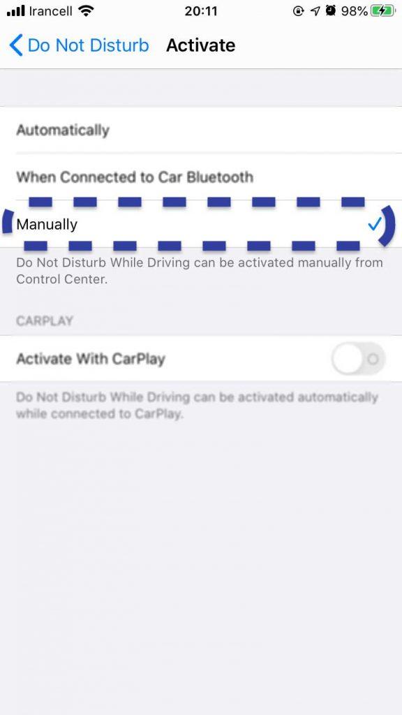 غیر-فعال-کردن-حالت-رانندگی