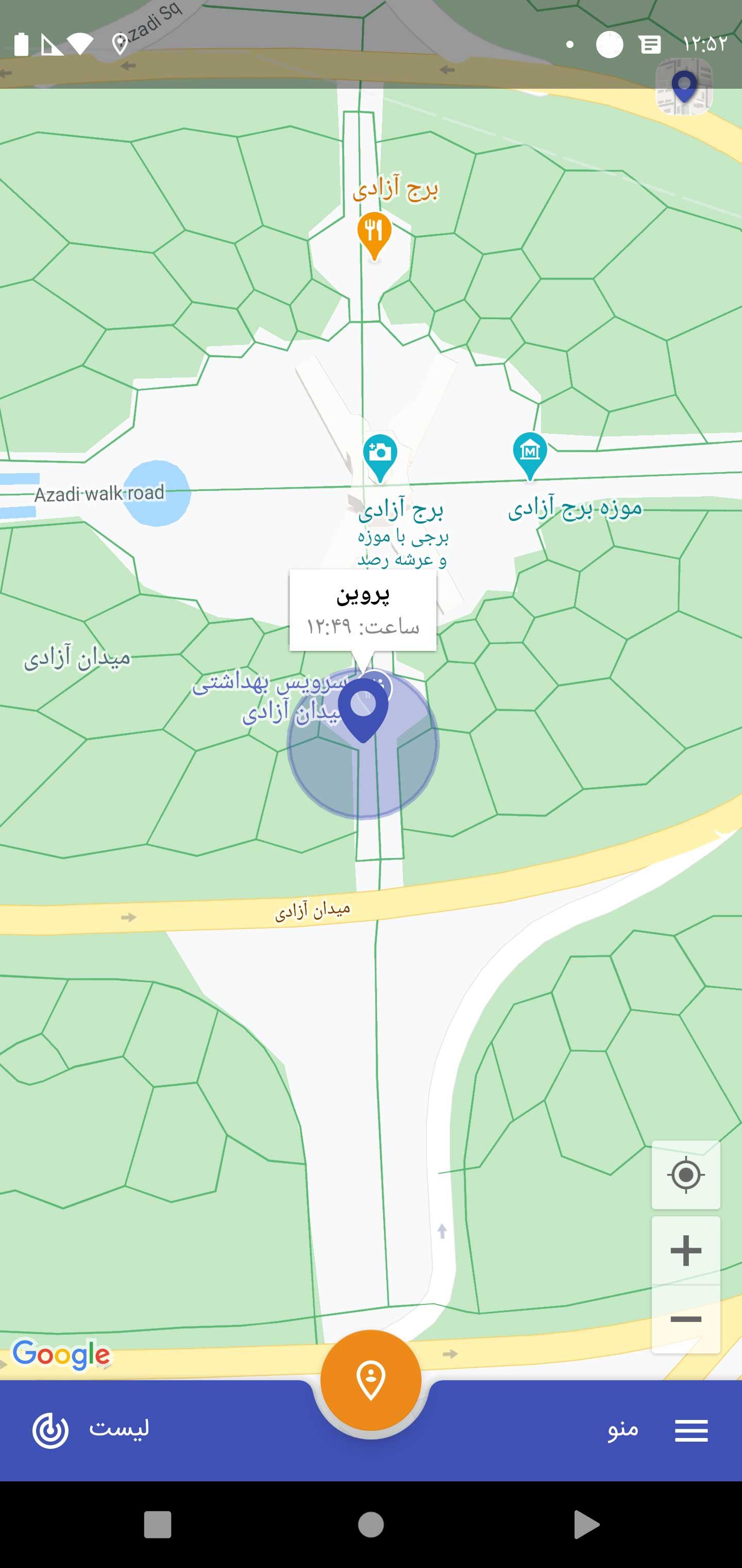 نمایش موقعیت در نقشه