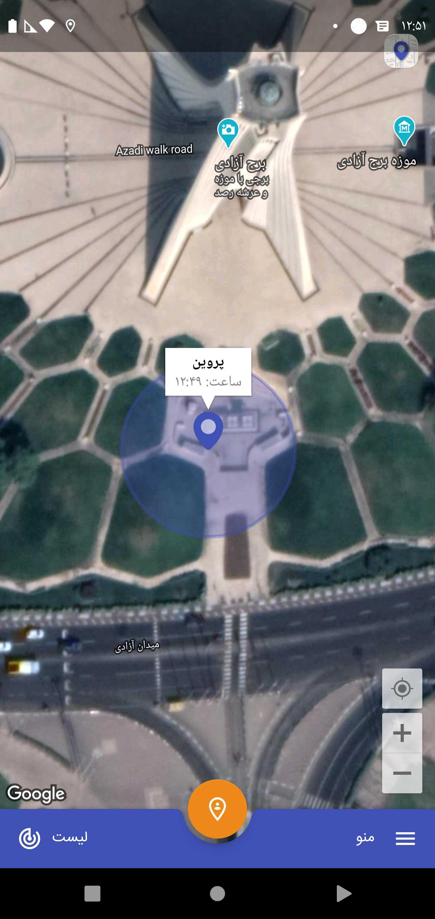 ردیابی موقعیت به صورت ماهواره ای